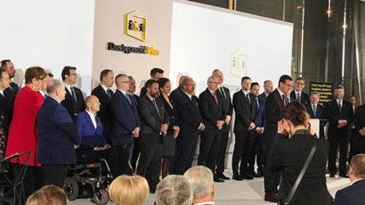 POPON na konferencji Dostępność plus przystępuje do paktu na rzecz dostępności. 23 kwietnia 2018 Centrum Nauki Kopernik